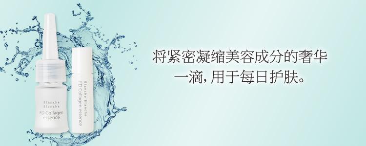 美容成分がぎゅっと凝縮された崇高な一滴を、毎日のスキンケアに。