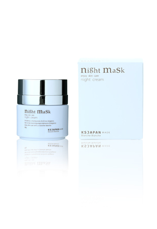 Night Mask