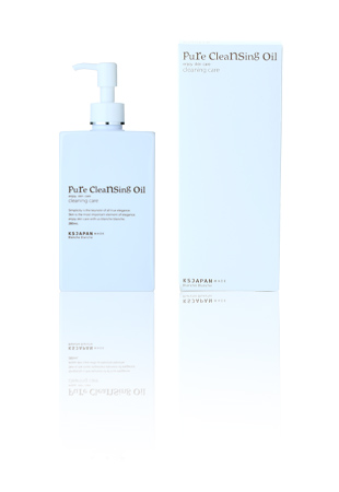 Pure Cleansing Oil